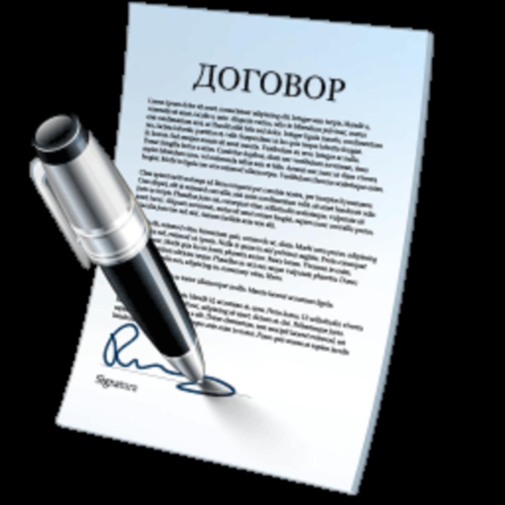 Договор на монтаж видеонаблюдения