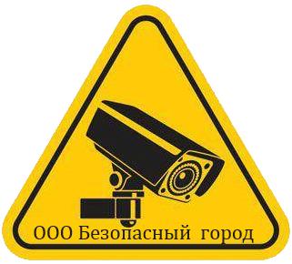 Магазин видеонаблюдения с бесплатной доставкой по Уфе