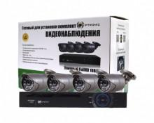 IPTRONIC Уличный HD 720P mini – четыре уличные IP-видеокамеры с разрешением 1,0 Мп (1280х720) и видеорегистратор с широкими техническими возможностями в комплекте позволят Вам вести наблюдение за объектом из любой точки земного шара.