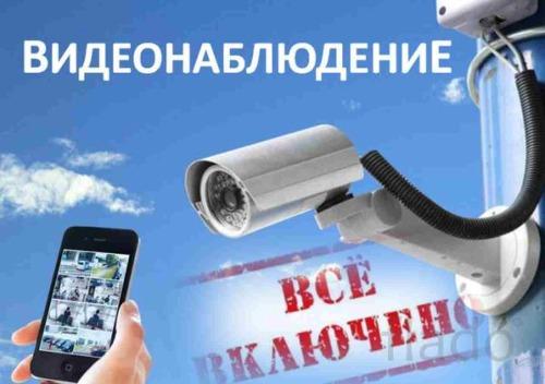 Продажа видеонаблюдения: аналоговое и IP-видеонаблюдение