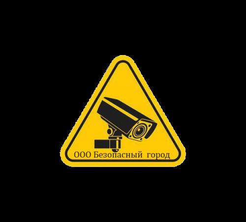 Купить оборудование для видеонаблюдения
