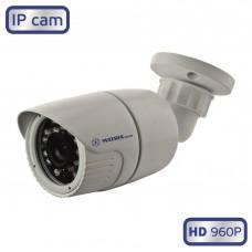 Купить ip камеры видеонаблюдения