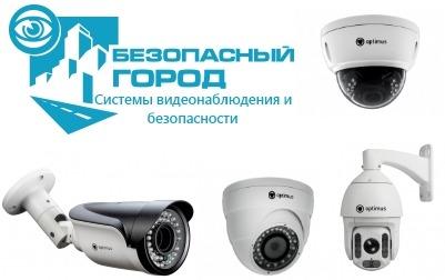 Камера видеонаблюдения беспроводная уличная ночного видения