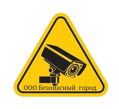 Интернет магазин видеонаблюдения
